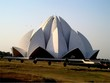 the bahai temple (delhi, india)