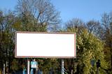 empty billboard poster