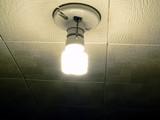 energy saver lightbulb illuminated poster