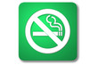 piktogramm flughafen: no smoking