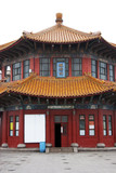 temple in qingdao, china. poster