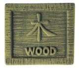 pottery with chinese wood symbol poster