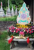 flower arrangement from thailand poster