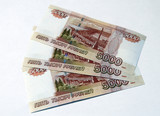 three new russian banknotes. poster