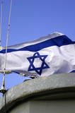 israel state flag poster
