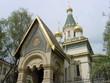 iglesia rusa - russian church - sofia bulgaria 1