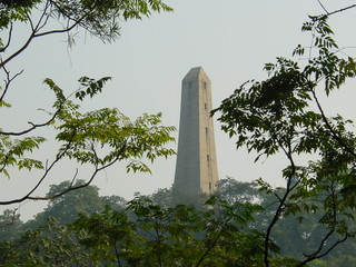 zhenhai tower in guangzhou - canton - china