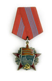 the soviet award poster