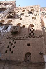 Yemeni Building