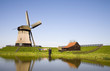 dutch windmill 21