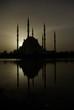 the adana mosque