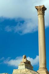 giant pillar