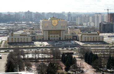 fundamental library in moscow state university