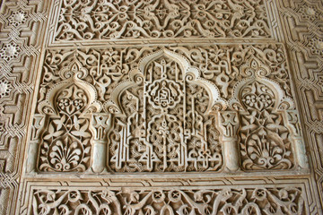 alhambra relief