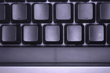 leere tastatur