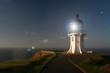 Light house - Cape Raienga