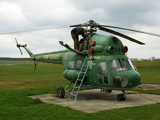 the helicopter on service