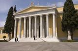 greek exhibition hall poster