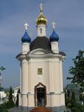 orthodox church. ukraine. poster