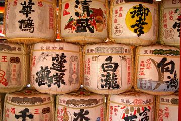 a traditional stack of japanese saki barrels