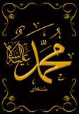 allah, muhammed, koran, islam, mosque, muhammad, p