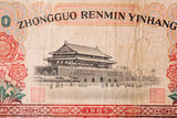 Macro image of china yuan, close up poster