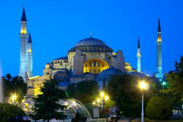 Holy Wisdom mosque in Istanbul, Turkey