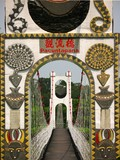 Suspension Bridge with Tribal Decorations poster