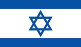 Flag - Israele poster