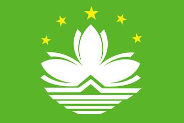 Flag - Macao