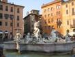 Brunnen, Pantheon