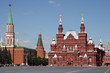 Kremlin and Historical museum, Red Square, Moscow