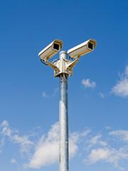 Security Eyes