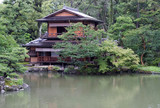 Japanese Garden and house in the Imperial Gardens, Kyoto. poster