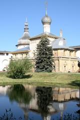 Kremlin Rostov cit