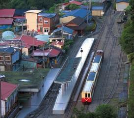 Village Train Station