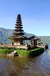Bali Water Temple Vertical
