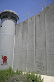 wall separating israel with the west bank, palestine, israel poster