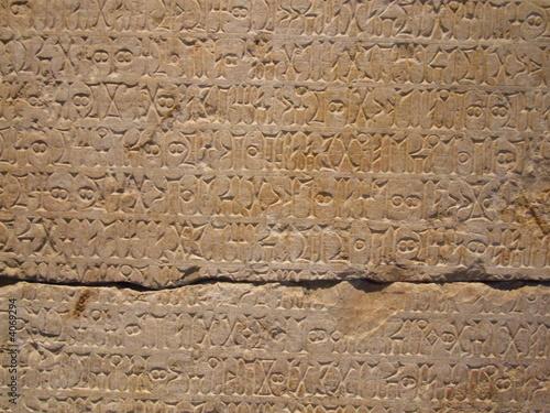 Papiers peints Turkey cuneiform writing