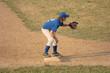 Baseball Player Ready to Catch