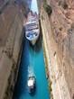 Paquebot passant le canal de Corinthe, Grèce - 4153805