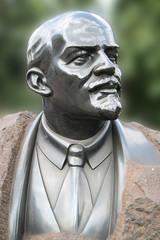Vladimir Ilyich Ulyanov Lenin