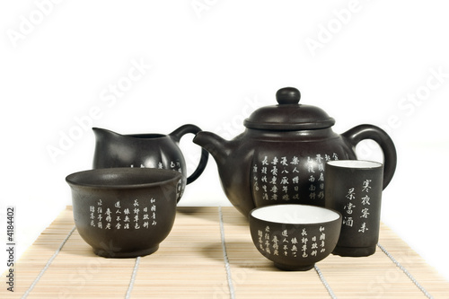Chinese tea set with chinese characters