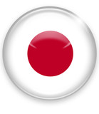 japan button flagge poster