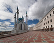 Tatarstan. Kazan Kremlin. the kul sharif mosque of kazan city.