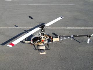 landed helicopter