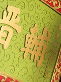Chinese temple inscription poster