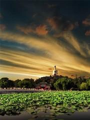 Beijing - Beihei Park