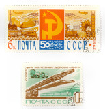 Soviet postage stamps poster