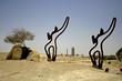 iron sculptures in sede boker desert, israel